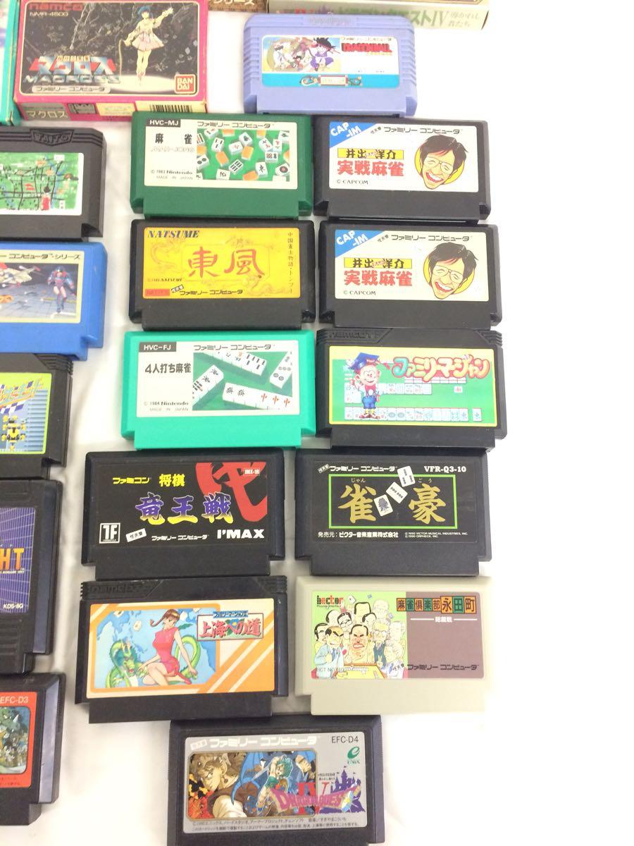 ファミコン ソフト 48本セット まとめて ゲームソフト ファミリーコンピュータ 任天堂 一部箱付き 動作未確認 ドラクエ マリオ KH10-11_画像2