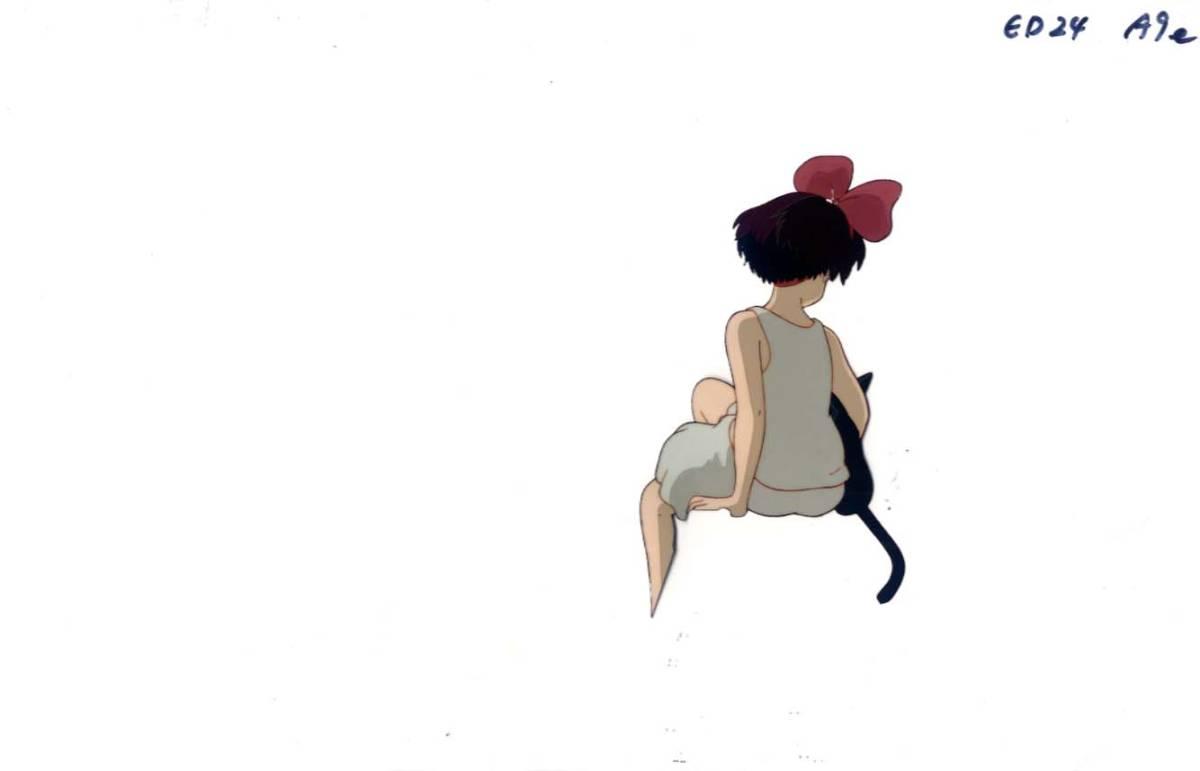 魔女の宅急便 EDセル画_画像2