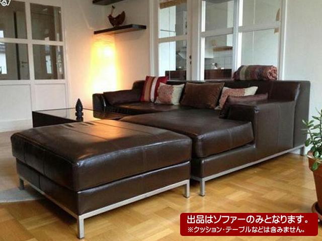 Ikea ソファベッドの値段と価格推移は3件の売買情報を集計したikea