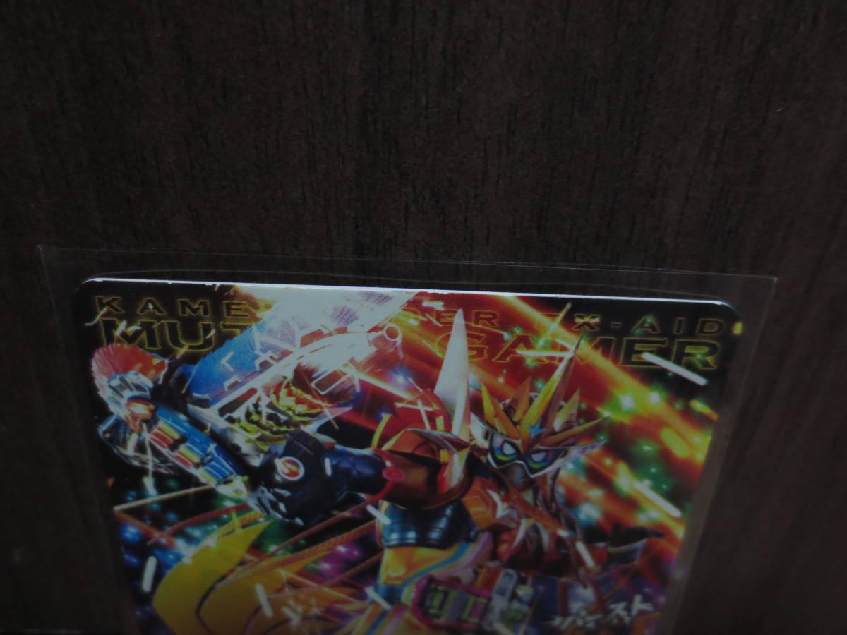 ■■ガンバライジング G6-001 LR 仮面ライダーエグゼイド ムテキゲーマー 即決_画像3