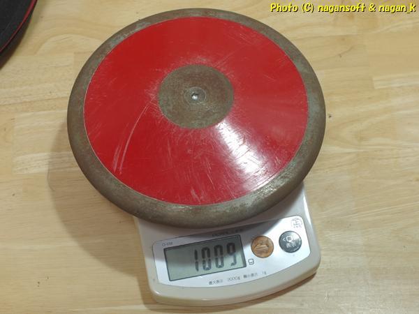 円盤投げ 1Kg 直径18cm_画像4
