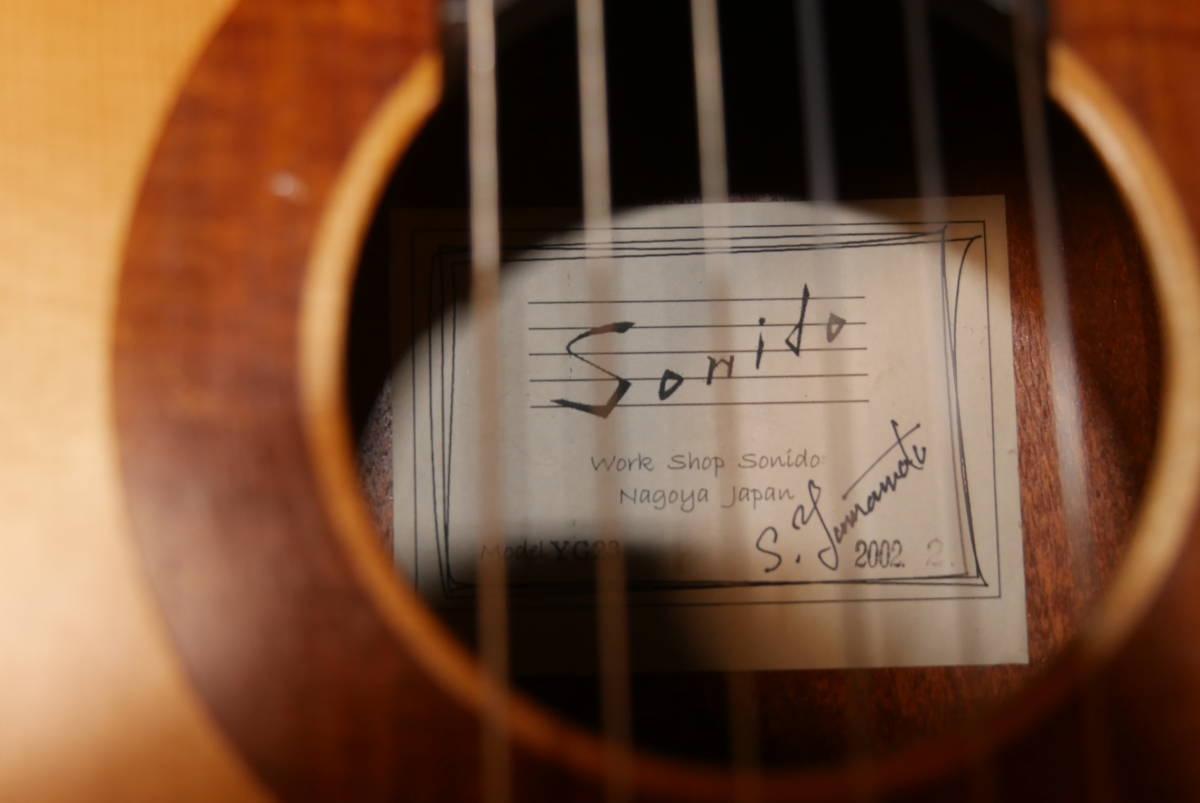 ボサノバ Sonido Guitar 佐藤正美さん所有の楽器_画像4