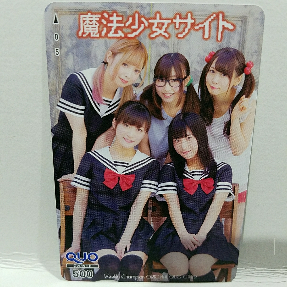 magic young lady site * QUO card ( Special made cardboard attaching ), special photo book,2 point set Shonen Champion