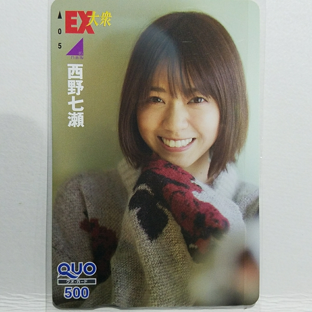 west . 7 .* QUO card * Mini letter only free shipping! Nogizaka 46*.- Chan