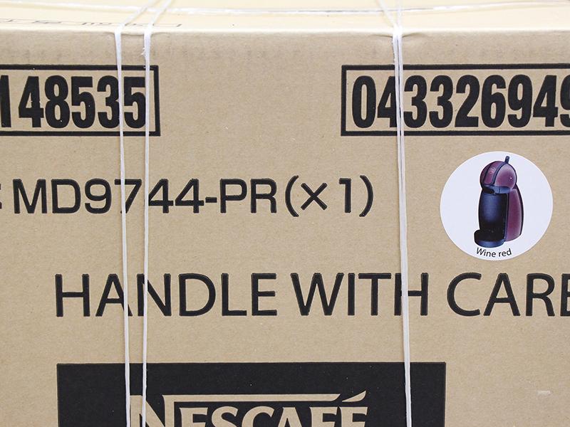 Z KE569akx 未使用品 ネスカフェ ドルチェグスト ワインレッド MD9744-PR 3個セット_画像2