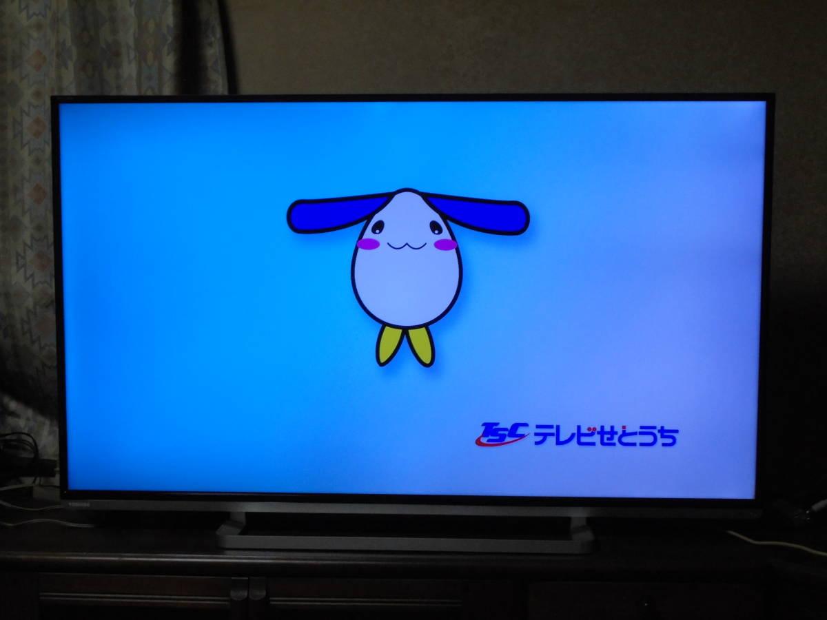 東芝 レグザ フルHD液晶テレビ 50インチ 50G9 LED HDMI USB LAN TOSHIBA REGZA_画像2