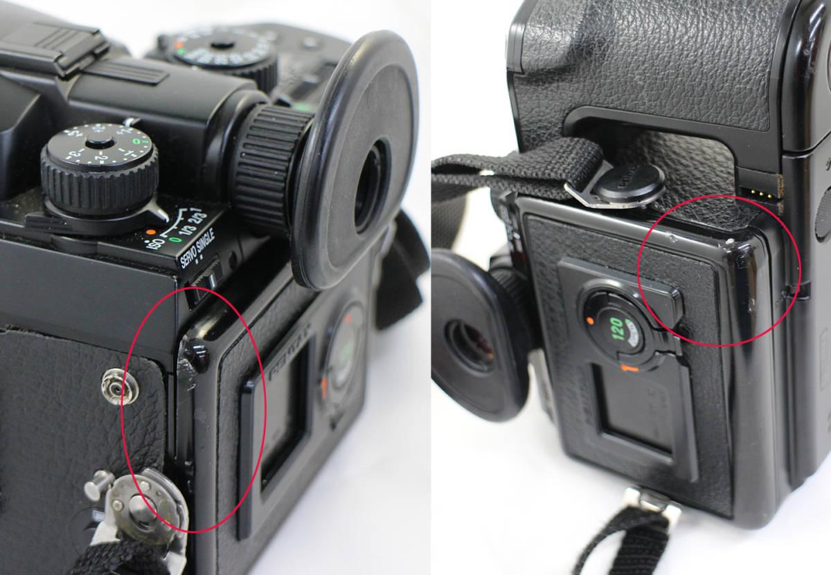 【PENTAX】ペンタックス 中判カメラ 645N / 45-85mm、80-160mm レンズ2本セット_画像9