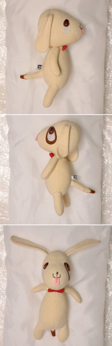 ボークス SD13 水銀燈フルセット+ぬいぐるみ(くんくん)+薔薇乙女の鞄 (合計3点) 【送料無料】_画像9