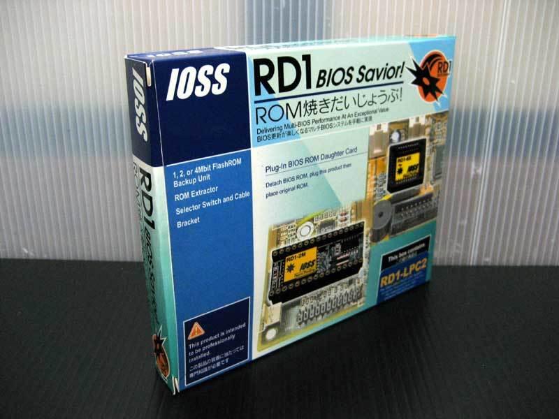 new goods IOSS ROM roasting       ! RD1-LPC2 *: Real Yahoo