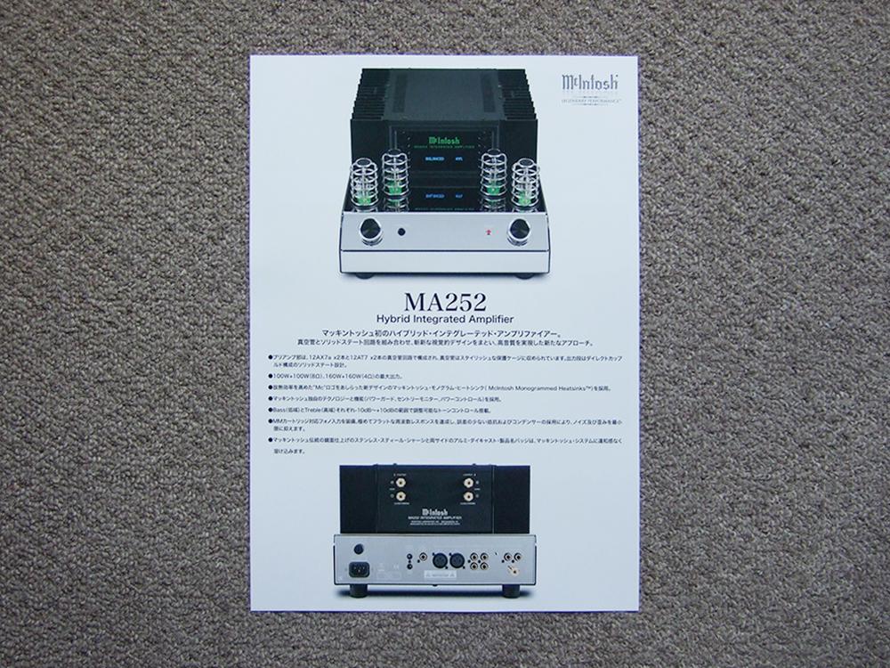 【カタログのみ】McIntosh MA252 マッキントッシュ 検 アンプ_画像1