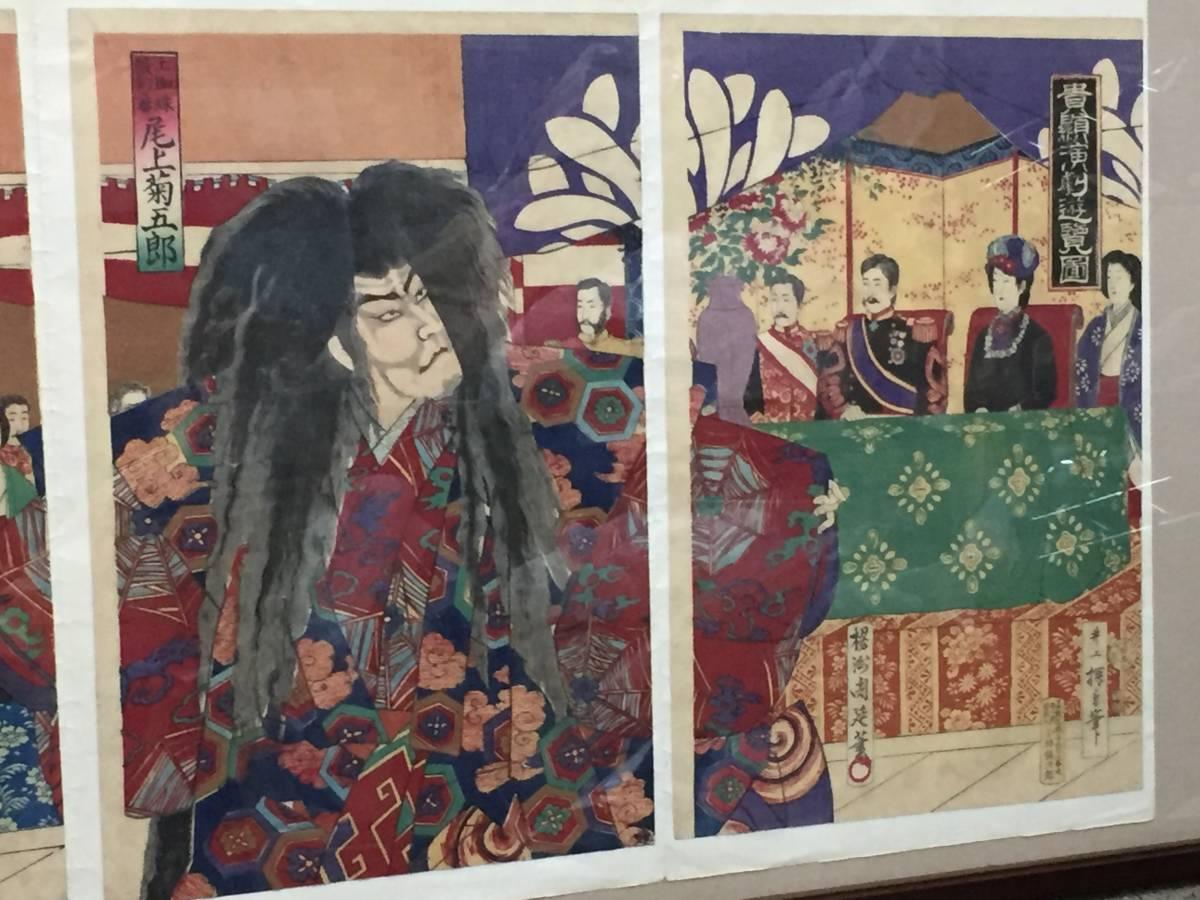 旧家買出し品   浮世絵  版画  時代もの  額のサイズ横93cm縦48cm  同梱包可能_画像2