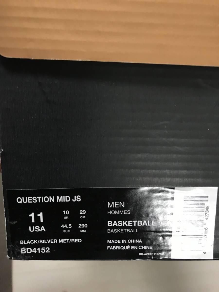 【新品】 Reebok QUESTION MID JS 29cm リーボック_画像3
