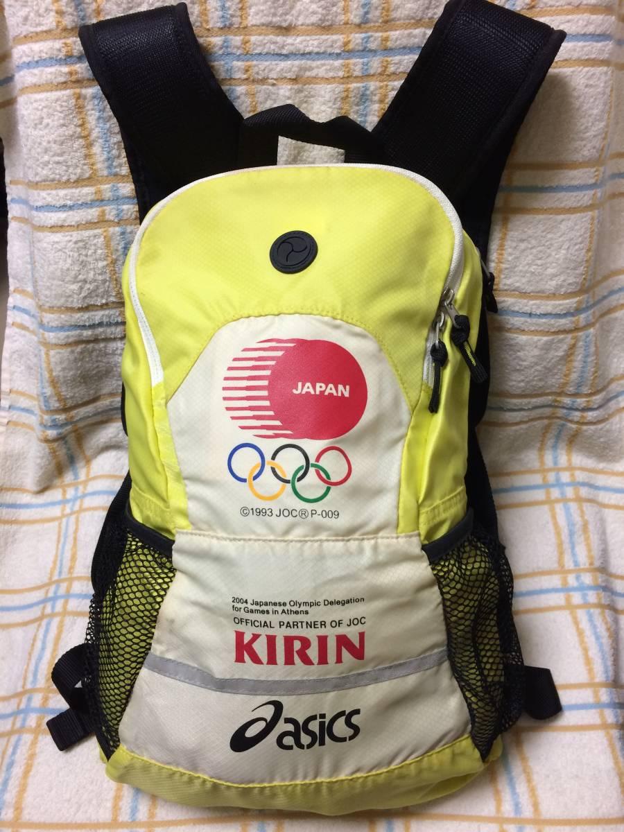 (H)2004 Athens Olympic KIRIN ASICS リュック