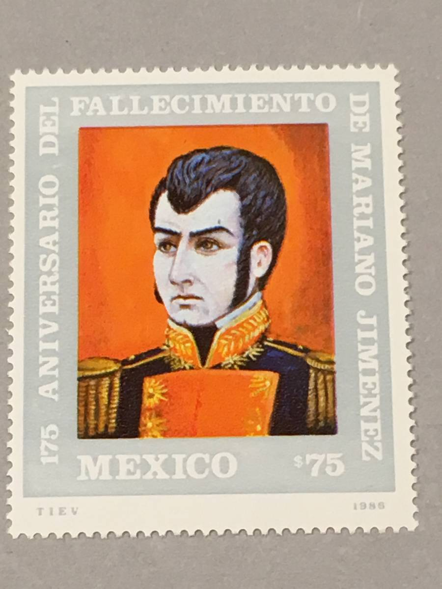 メキシコ 1986 革命の偉人 死去175周年_画像4