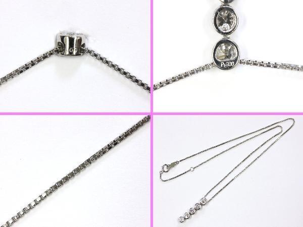●新品同様 プラチナ 5連ダイヤ ペンダントネックレス NAC2_画像3