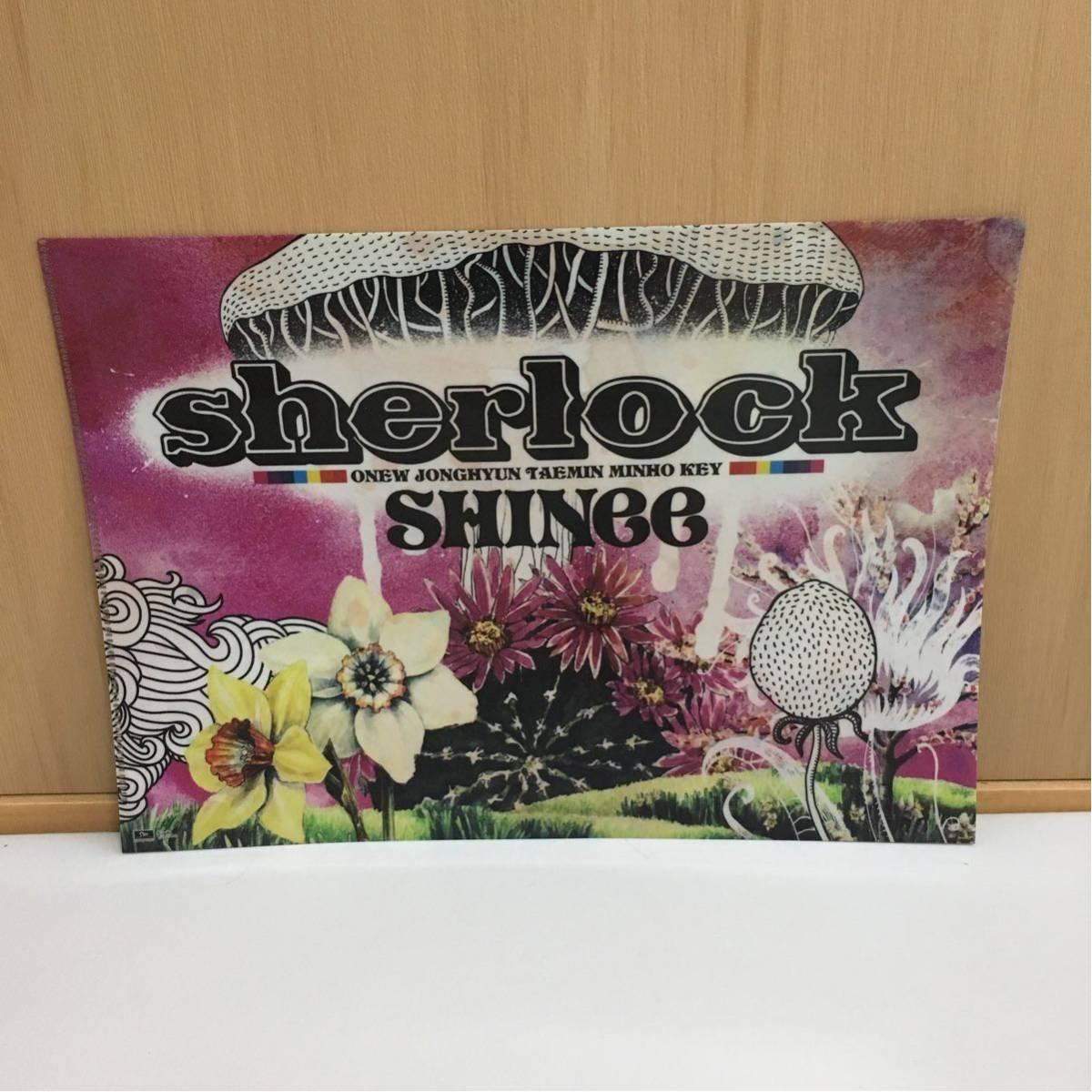 未使用 新品 SHINee Sherlock 日本版 特典 限定 クリアファイル グッズ 2012 アリーナツアー レア ファン_画像2