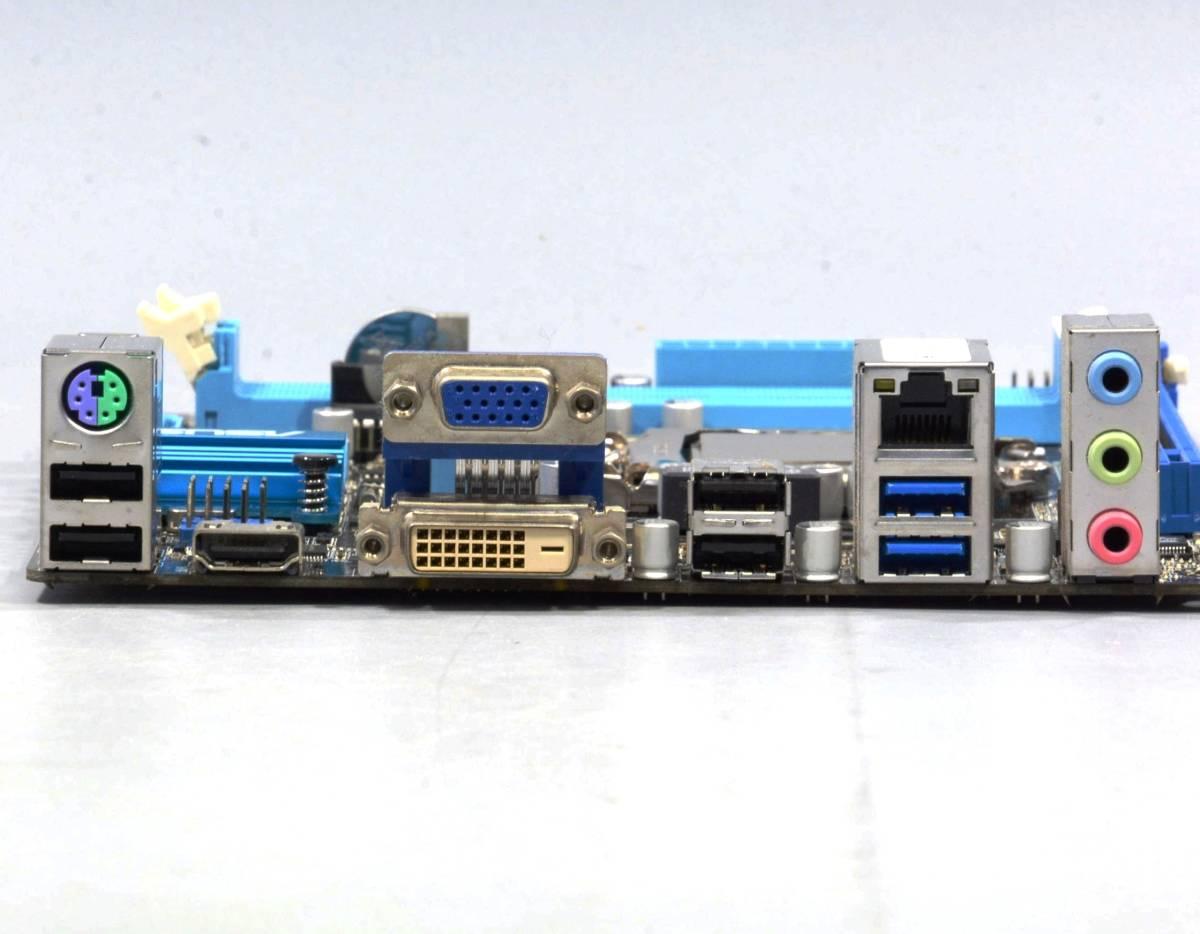 動作保証★マザー mini-ITX ASUS P8H61-I LGA1155 付属品付★430_画像4