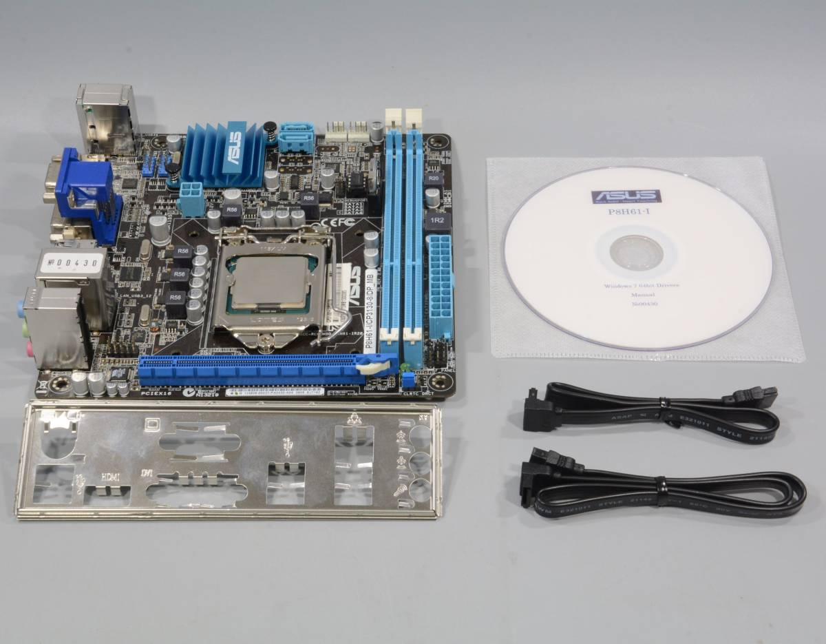 動作保証★マザー mini-ITX ASUS P8H61-I LGA1155 付属品付★430