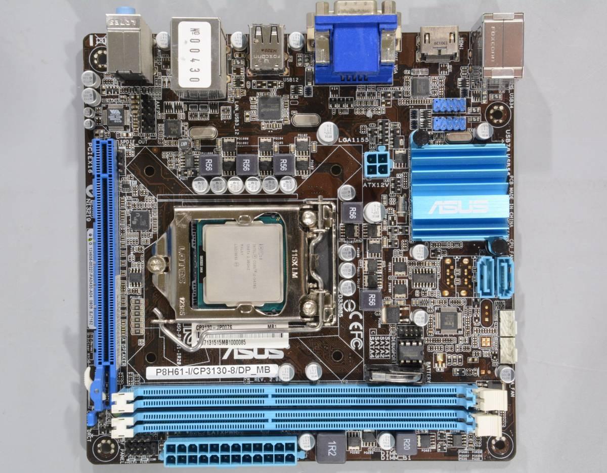 動作保証★マザー mini-ITX ASUS P8H61-I LGA1155 付属品付★430_画像2