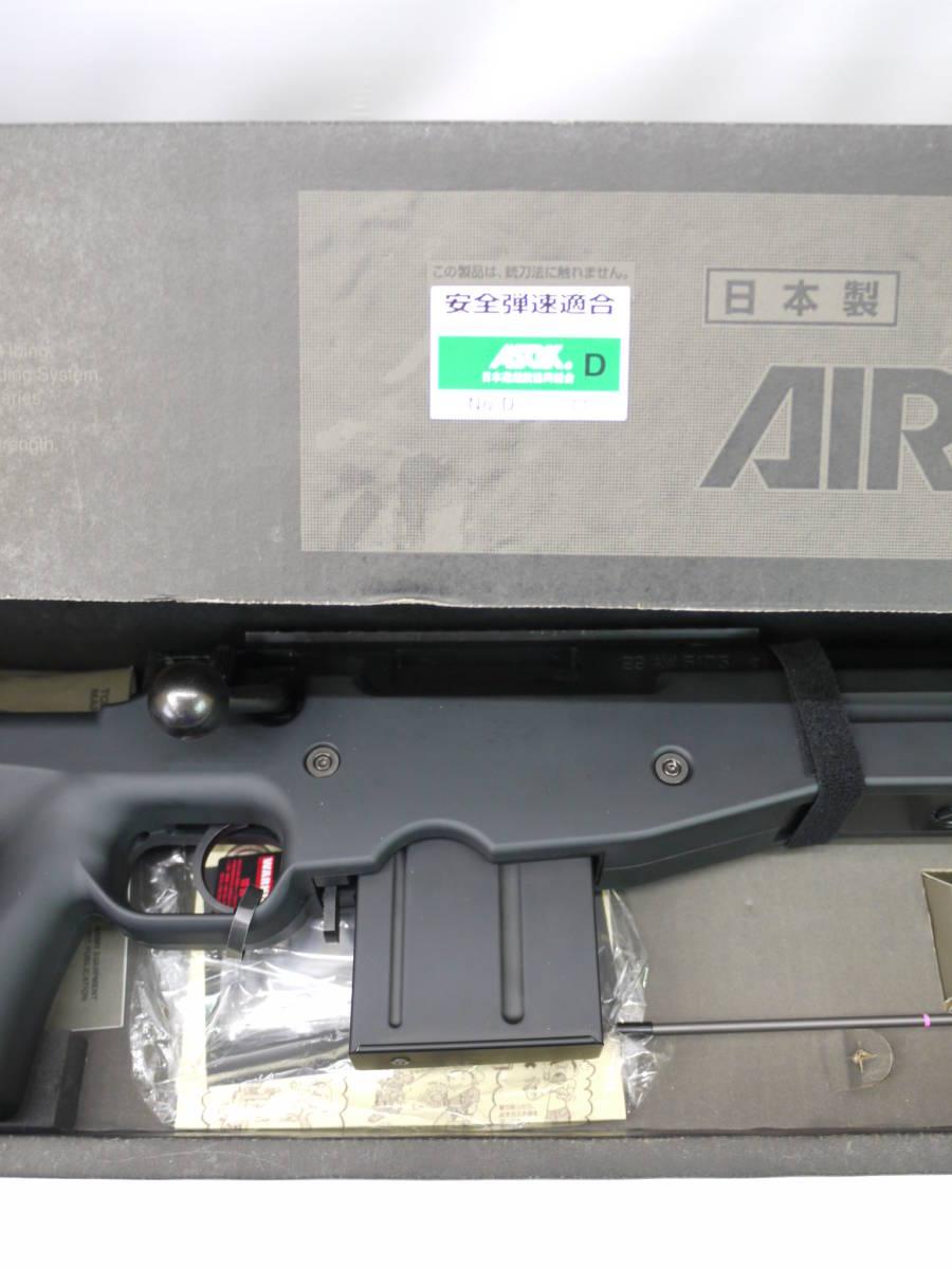 076-0549 東京マルイ No.6 L96AWS ブラック スナイパー ライフル ボルトアクション エアガン スコープ付き_画像8