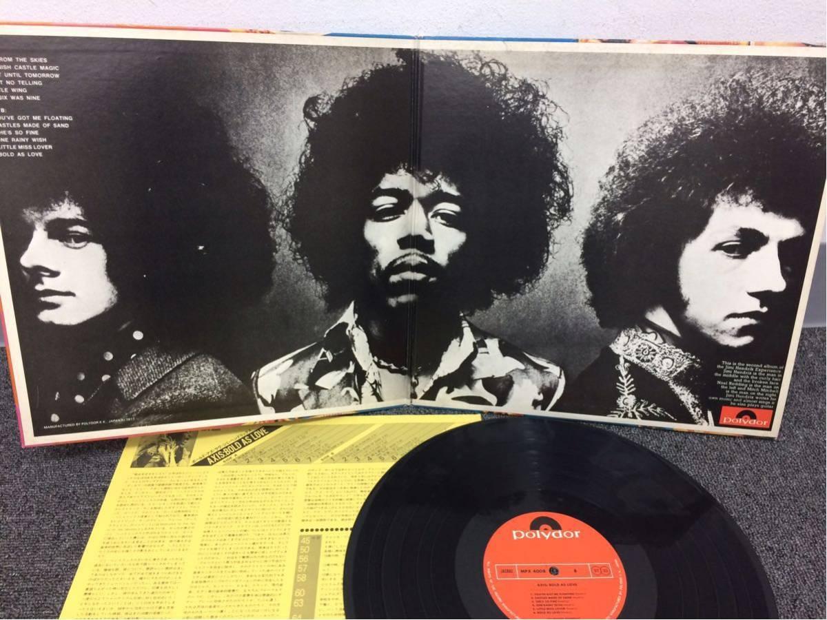 ●LP レコード Jimi Hendrix (ジミヘン) 5点 まとめ レア AXIS BOLD AS LOVE / FREE SPIRIT 他 rere-f_画像7