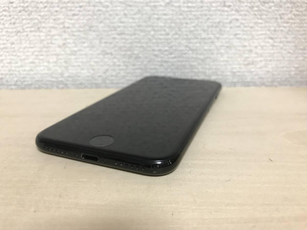 ■SIMフリー ■ iPhone7 256GB 未使用付属品付 ジェットブラック iOS10 SIMロック解除 格安SIM 1円開始_画像8