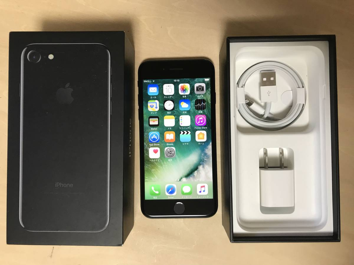 ■SIMフリー ■ iPhone7 256GB 未使用付属品付 ジェットブラック iOS10 SIMロック解除 格安SIM 1円開始
