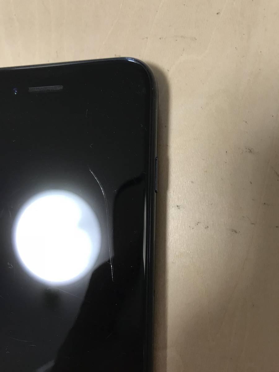 ■SIMフリー ■ iPhone7 256GB 未使用付属品付 ジェットブラック iOS10 SIMロック解除 格安SIM 1円開始_画像10