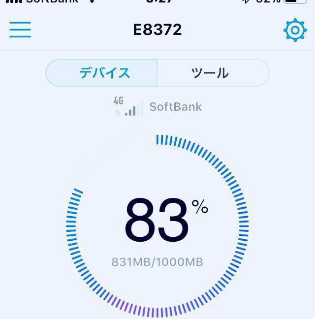 3日間限り!Huawei E8372h-608 150mbps,4G,LTE対応 シムフリー 格安sim、 ios simもok 無線LAN wifiルーター_画像3