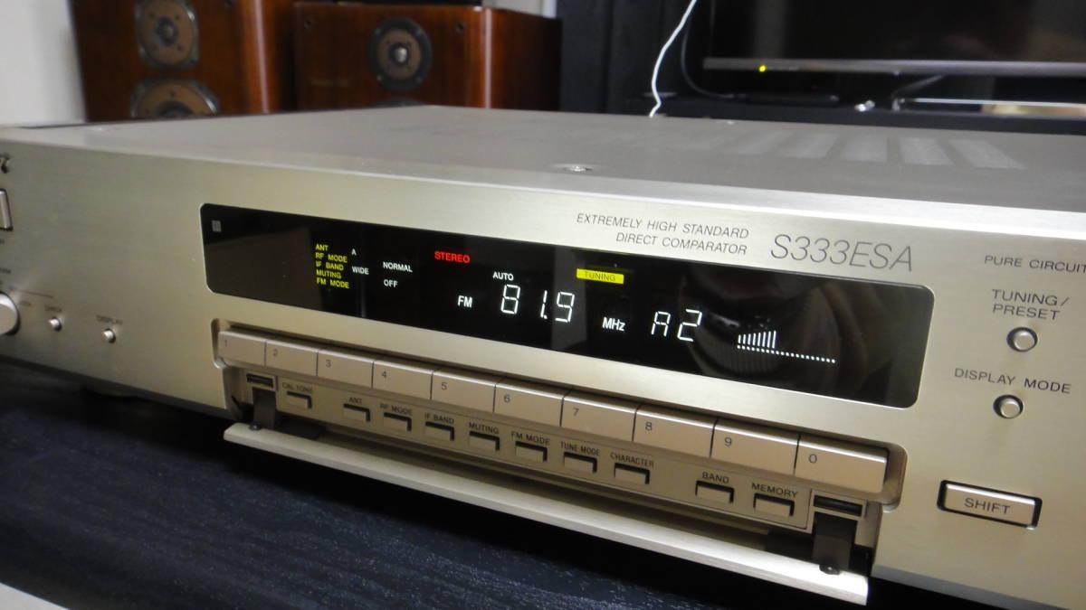 ★ SONY ST-S333ESA FM/AMチューナー 美品 直接手渡し可 ★_画像2