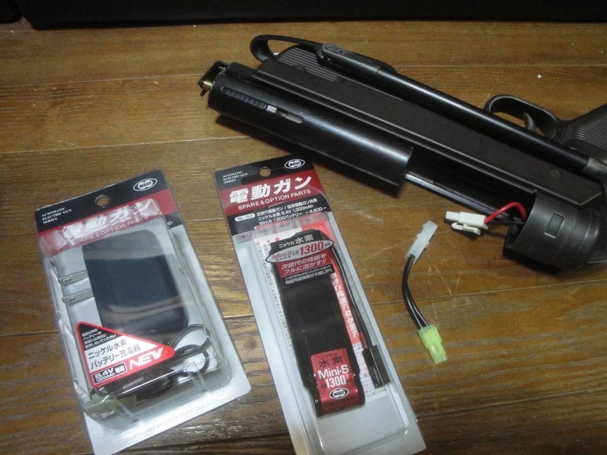 TOP MP40 電動ガン 新品バッテリー&充電器付き ダメージ仕様 空撃ちによる動作テストOK BB弾を入れての実射性能不明 リアルな見た目
