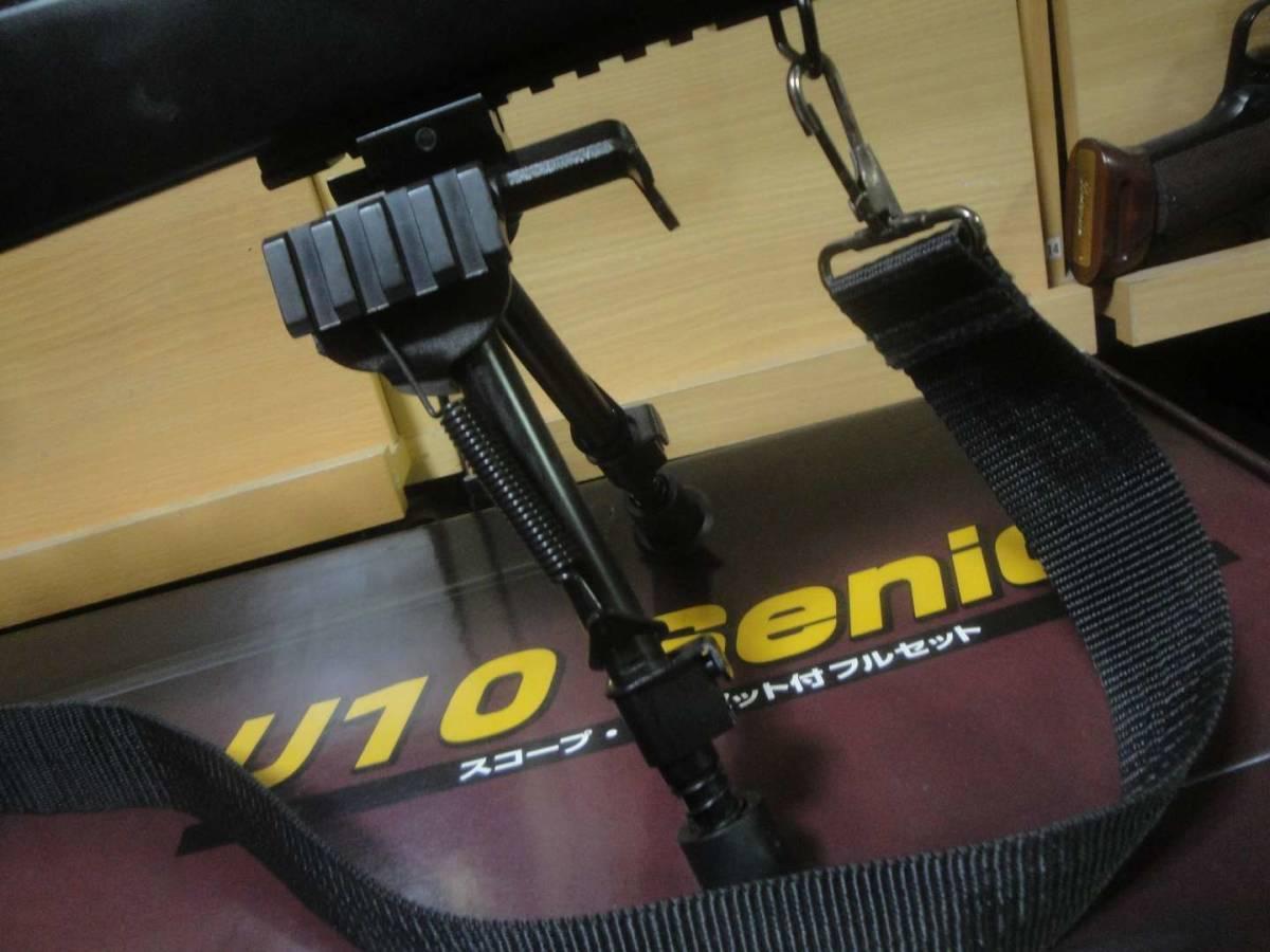クラウン U10シニア スコープ&バイボット付き ポン付け可能なラップ塗装ストックが付いたスーパー9のジャンク品付き 送料無料_画像3