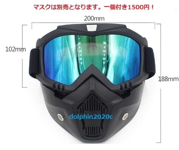 再入荷!バイク ジェットヘルメット ビンテージ バブルシールド ゴーグル マスク バイザー ハーレー アメリカ バイカー ヘルメット YH-XY13_画像6