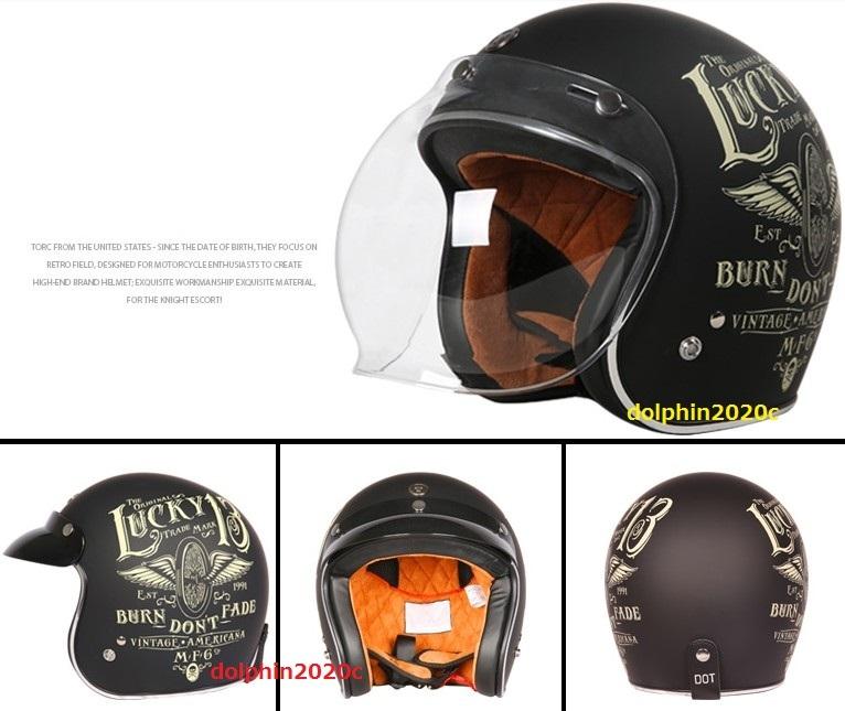 再入荷!バイク ジェットヘルメット ビンテージ バブルシールド ゴーグル マスク バイザー ハーレー アメリカ バイカー ヘルメット YH-XY13_画像2