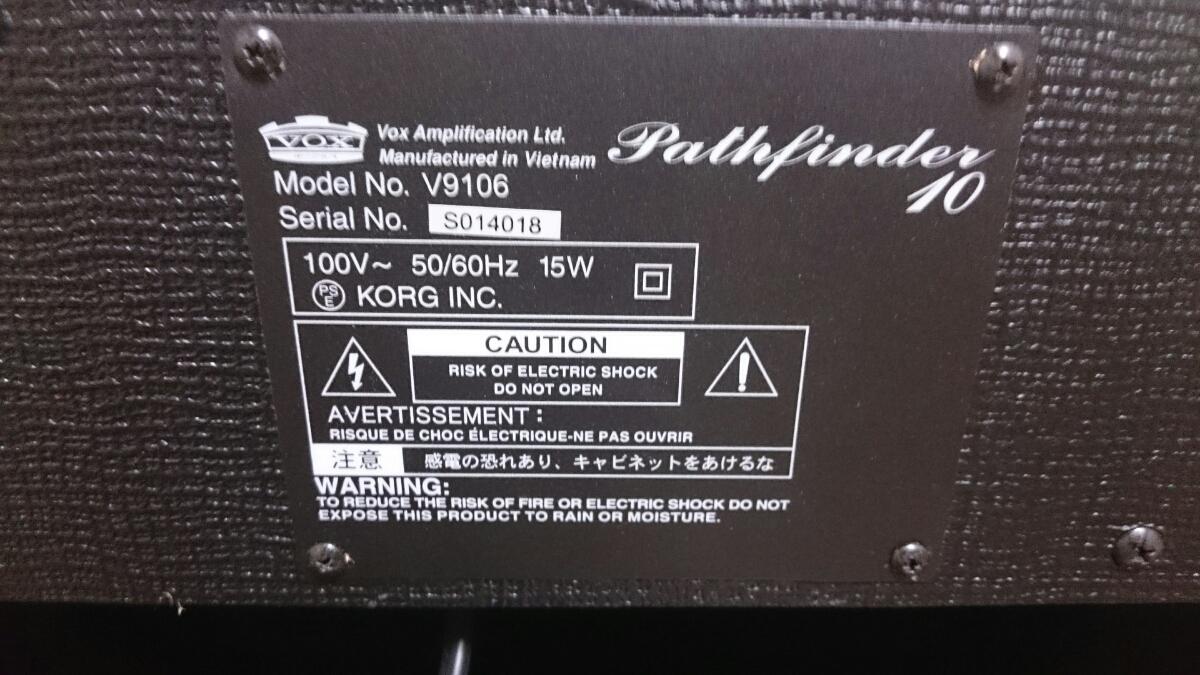 mavis エレキギター スタンド & アンプ セット メイビス BOX ギターコンボアンプ V9106 ベース チューナー_画像5