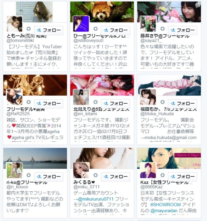 ◆ ♪ツイッター日本人30000人フォロワー今世紀最大の人気♪Twitter フォロワー 追加!減少&凍結 無し!祈願 官製はがき ♪◆ _画像2