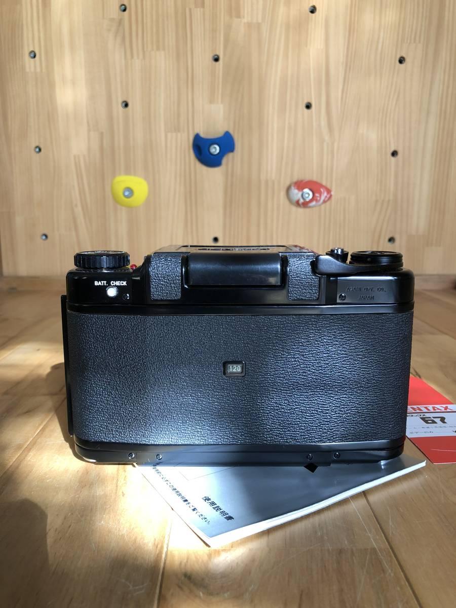 【中古】極美品 PENTAX ペンタックス 67 中判フィルムカメラ & レンズSMC PENTAX67 マクロ135mmF4_画像2
