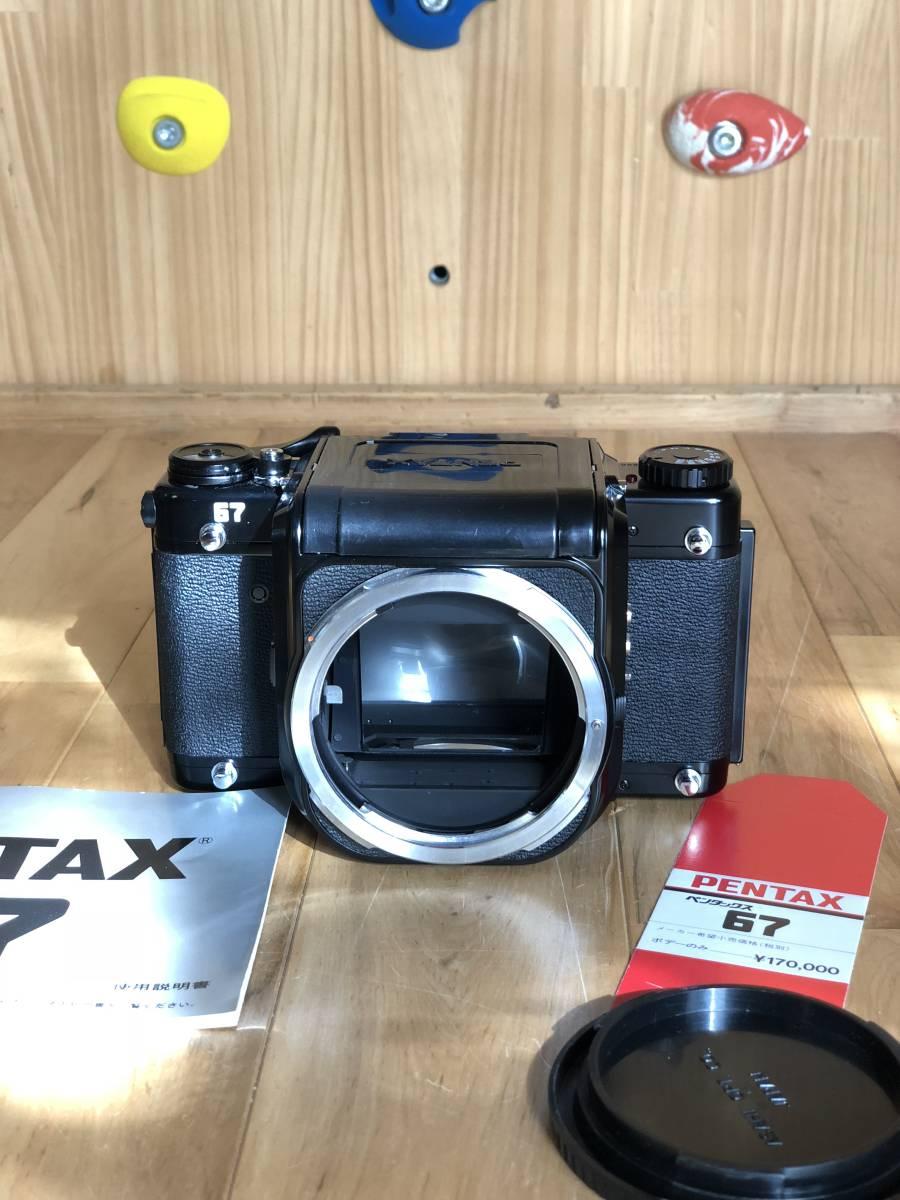 【中古】極美品 PENTAX ペンタックス 67 中判フィルムカメラ & レンズSMC PENTAX67 マクロ135mmF4