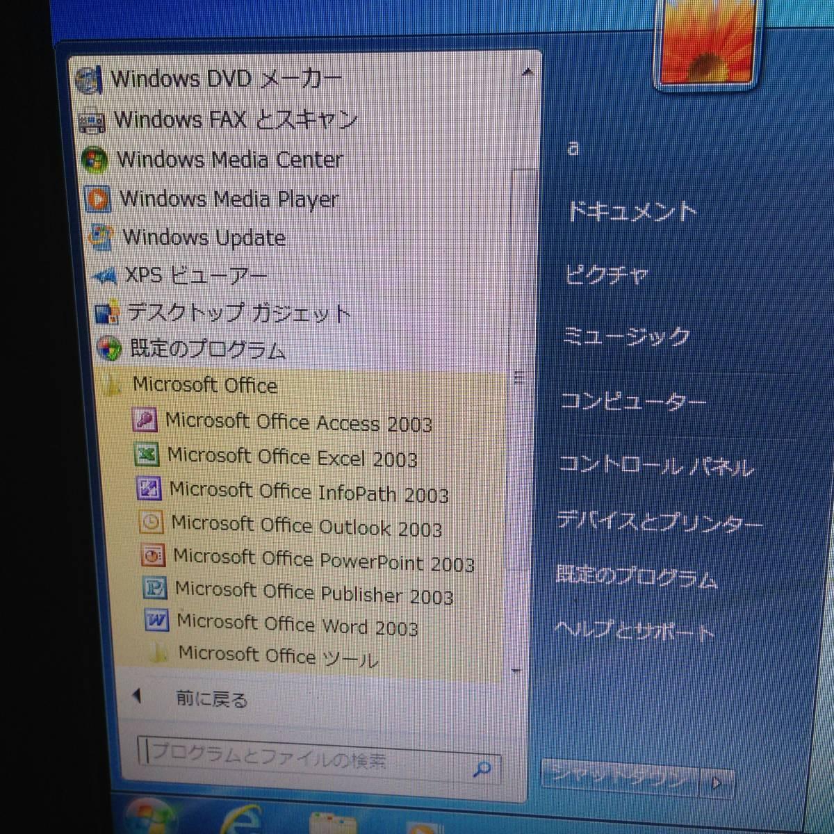 Mac Pro 2008 CPU3.0ghz換装 elcappitan Windows7 pro_画像10