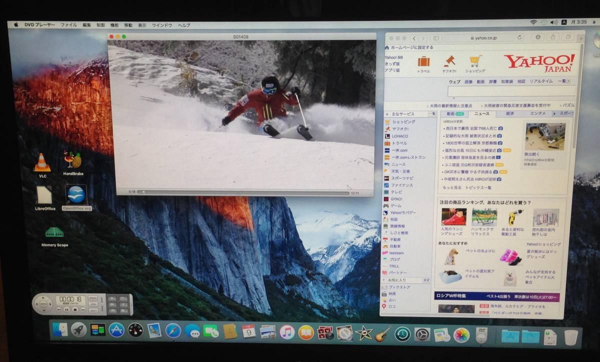 Mac Pro 2008 CPU3.0ghz換装 elcappitan Windows7 pro_画像7