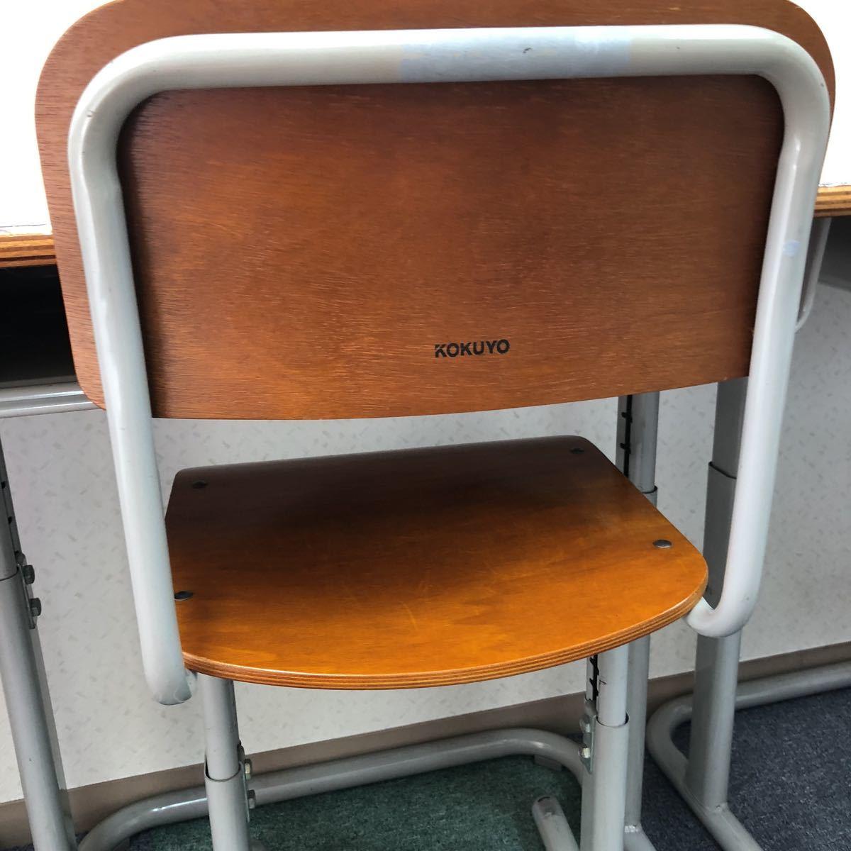 学習塾、学校用学習机と椅子 2組_画像6