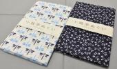 kochan626 - 【日本手拭】 小紋手ぬぐい とんぼ柄2種類 2本セット