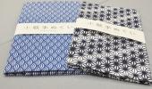 kochan626 - 【日本手拭】 小紋手ぬぐい 麻の葉と青海波柄 2本セット