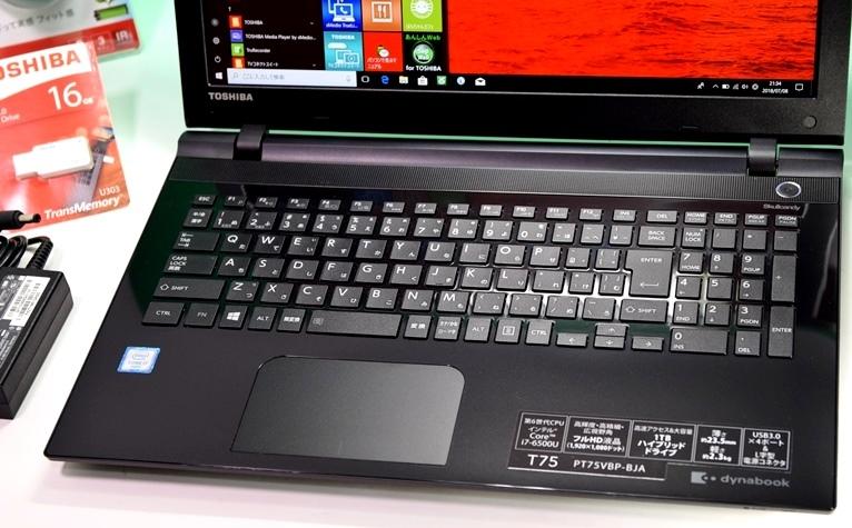 超高速のSSD 640GB(新品)を搭載。
