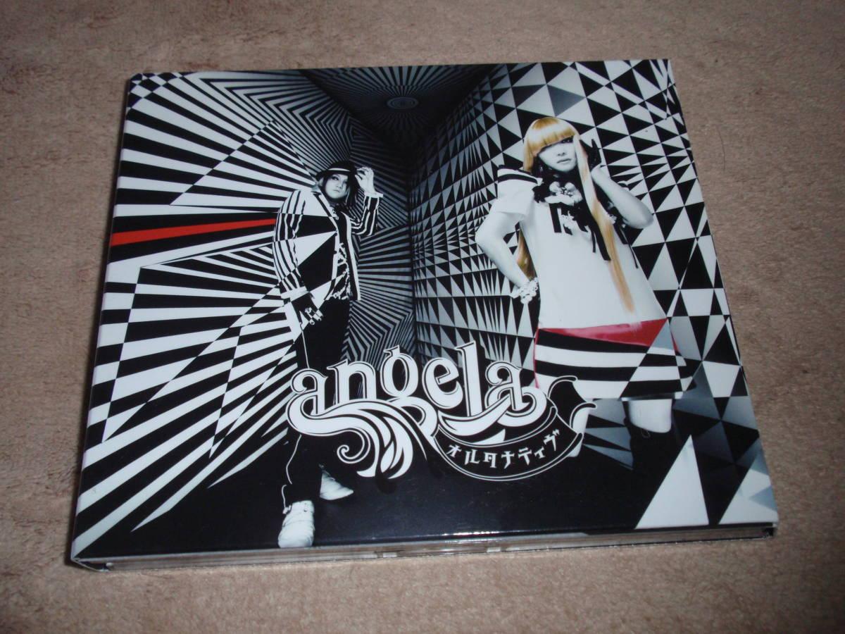アスラクライン2 OP/ED主題歌 初回生産限定盤DVD付 オルタナティヴ/彼方のdelight angela アニソン オープニングテーマ 歌詞カード無_画像2