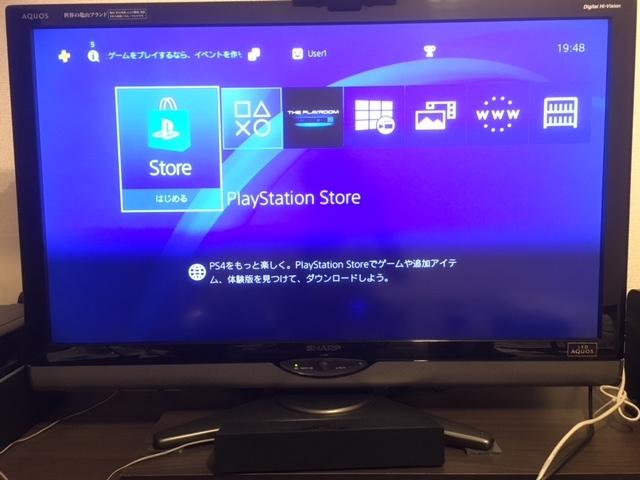PS4本体 PlayStation 4 500GB (CUH-1000AB01) 中古、修理完了品 保証3か月あります!付属品全てあり!送料無料!_画像7