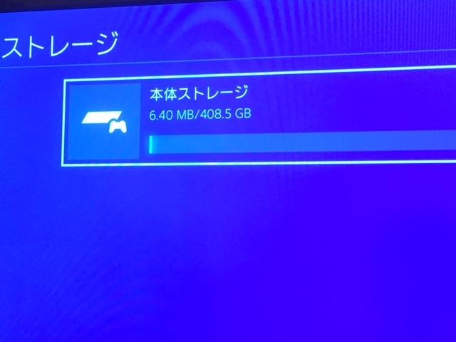 PS4本体 PlayStation 4 500GB (CUH-1000AB01) 中古、修理完了品 保証3か月あります!付属品全てあり!送料無料!_画像9