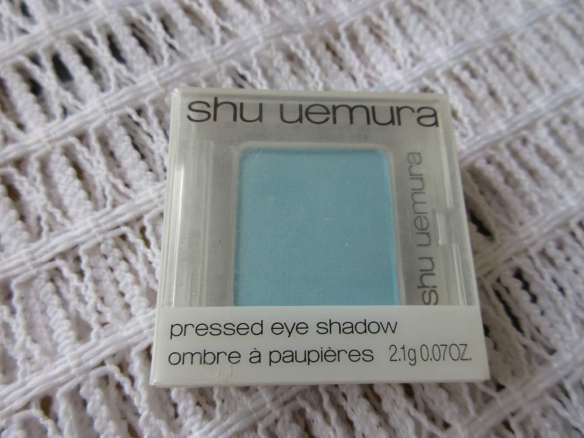 shu uemura Shu Uemura * Press do eyeshadow * blue 600( light blue )
