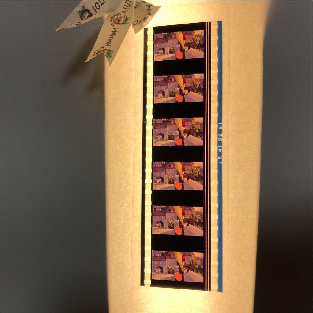 魔女の宅急便 キキ5 フィルムブックマーカー ジブリ美術館_画像3