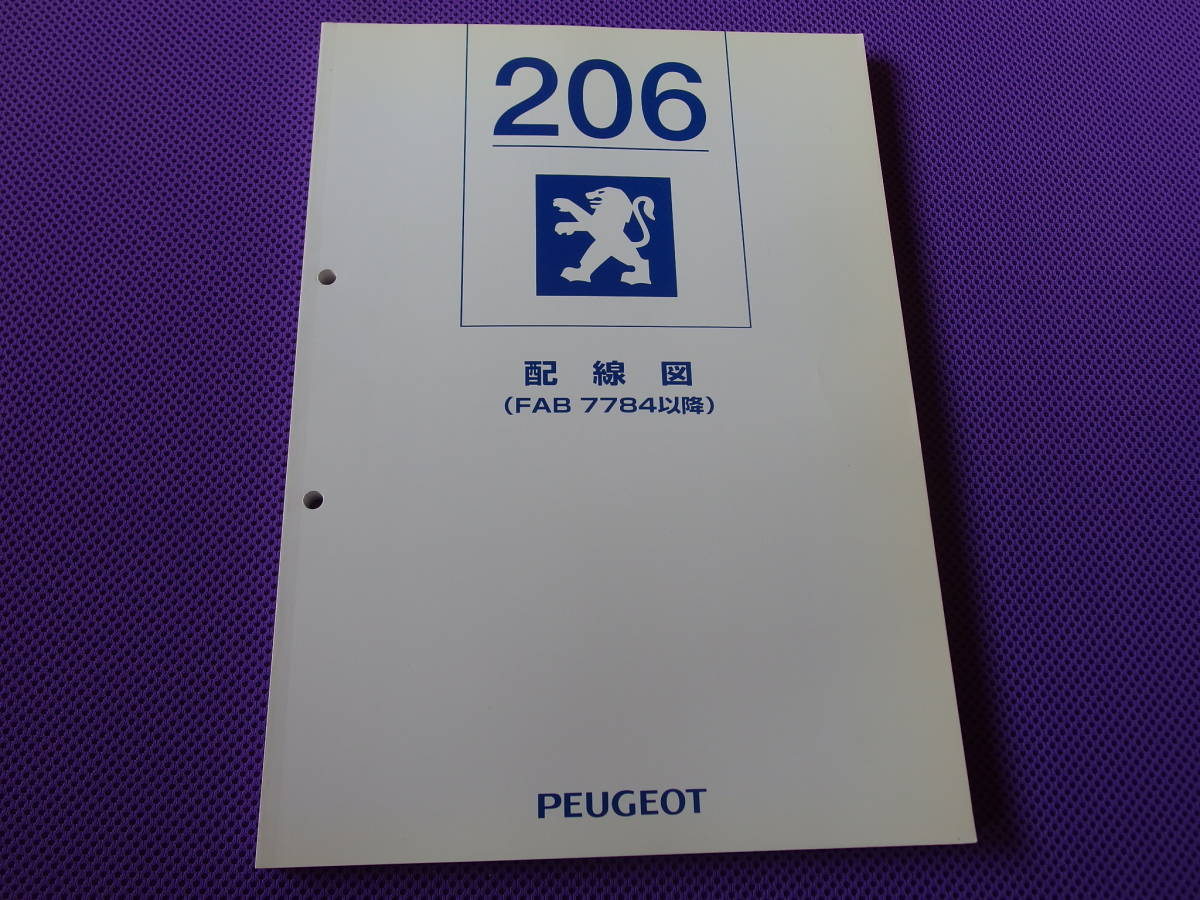 Peugeot 206 Wiring Diagram Compilation Fab 7784 On And Diagrams After 1999